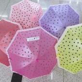 Зонт детский, артикул C12699  6 цветов, перламутр, рюшка, со свистком, в пакете 45 см