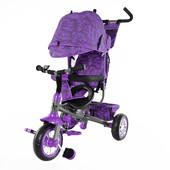 Велосипед Тили T-341 трехколесный Tilly Trike детский с родительской ручкой