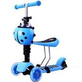 Синий цвет!!! Детский самокат Беговел 3в1, сиденье, корзинка, светящ. колёса.