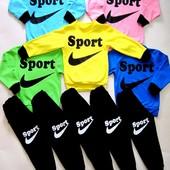 Спортивный костюм Nike, интерлок, накат