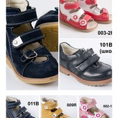 Заказ 3 августа. Ортопедические туфли и босоножки Orthobe