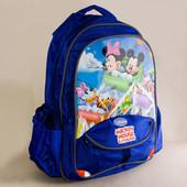 Рюкзак школьный Olli OL-9044.