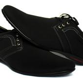 43 р Мужские туфли - мокасины черного цвета (БМ-01ч)