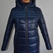 Пуховик женский зимний 44 58 размер   Заказ от 1 ед   Украина