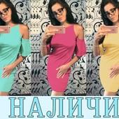 Жіноче плаття Selina (20025)