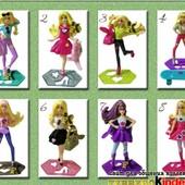 Киндеры Барби,  Лед. период, Frozen,принцессы, Богатыри, Киндерино