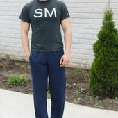 мужские спортивные брюки рр 52