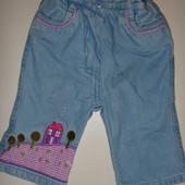 джинсы на х.б подкладке на 0-3 мес