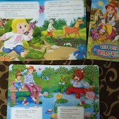 книжки картонки для малышей в ассортименте на рус и укр яз