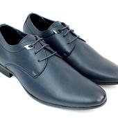 Стильные мужские туфли Trendens
