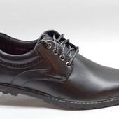 Туфли Мида 11661