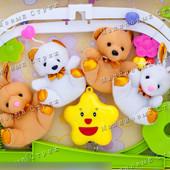 Детская заводная плюшевая карусель (мобиль) на кроватку Мишки-Зайки