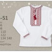 Рубашка вышиванка рб51 ТМ Бемби р 98,110,140