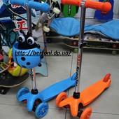 Самокат скутер BT-KS-0055