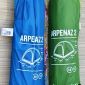 Quechua Arpenaz 2 - палатка двухместная - двомісний намет - 2 кольори