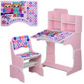 Детская парта со стульчиком Bambi Розовая (B 2071-53-1) с регулировкой высоты
