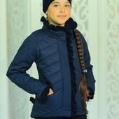 """Демисезонная куртка """"Одри"""" (3 расцветки)"""