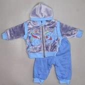 Распродажа детских теплых костюмчиков (лот - один на выбор)