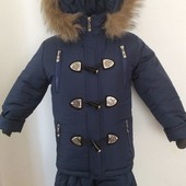 Детский зимний костюм -тройка для мальчиков на 4-6 лет