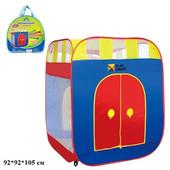 Детская игровая палатка Волшебный домик 3000