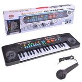 Детский синтезатор MQ 803 USB