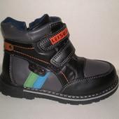 Деми ботинки для мальчика р26,27,28, маломерки, в наличии