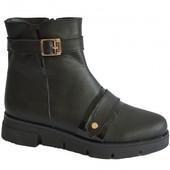 Ботинки женские кожаные на платформе 2см