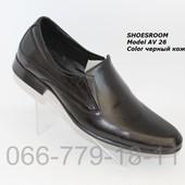 Туфли мужские кожаные, 39-45 размер