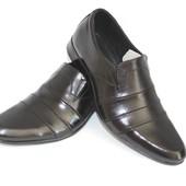 Туфли классические мужские, кожаные