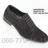 Классические замшевые туфли, 39-45 размер