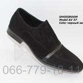 Туфли классические мужские, натуральная замша, 39-45