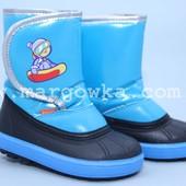 Новые сапоги Demar 1505b Съёмный носок. Размеры 20-29