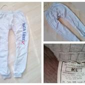 Спортивные брюки Data Bank Mр.