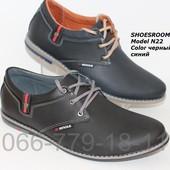 Мужские кожаные туфли,черные и синие
