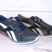 Кроссовки кожаные мужские, черные и синие
