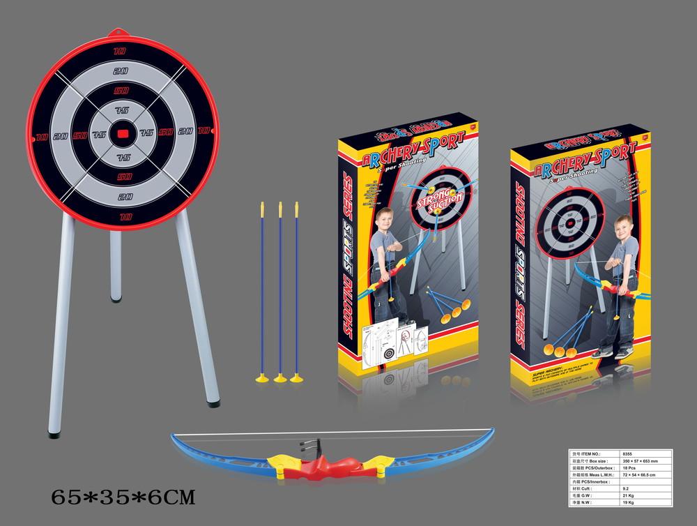 Лук 8355 со стрелами,мишенью кор.35*6*65 фото №1