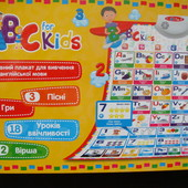 Плакат интерактивный Английский язык. Новый
