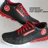 Кожаные мужские кроссовки Jordan