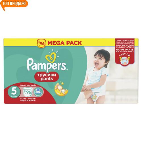 Подгузники-трусики Pampers (Памперс) Pants 4,5,6 фото №1
