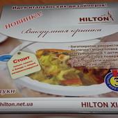 Вакуумные крышки Hilton 5206