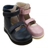 СП ортопедической обуви Ortofoot