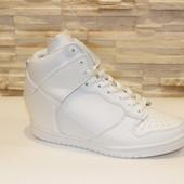Ботиночки сникерсы женские белые Д511
