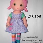 Zapf Creation кукла Mooshka, умеет петь 38 см