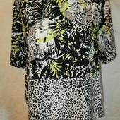 Нарядная блуза с принтом