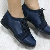 Туфли на шнурках, р. 36-40, натур. кожа, черный, синий, код ks-1953