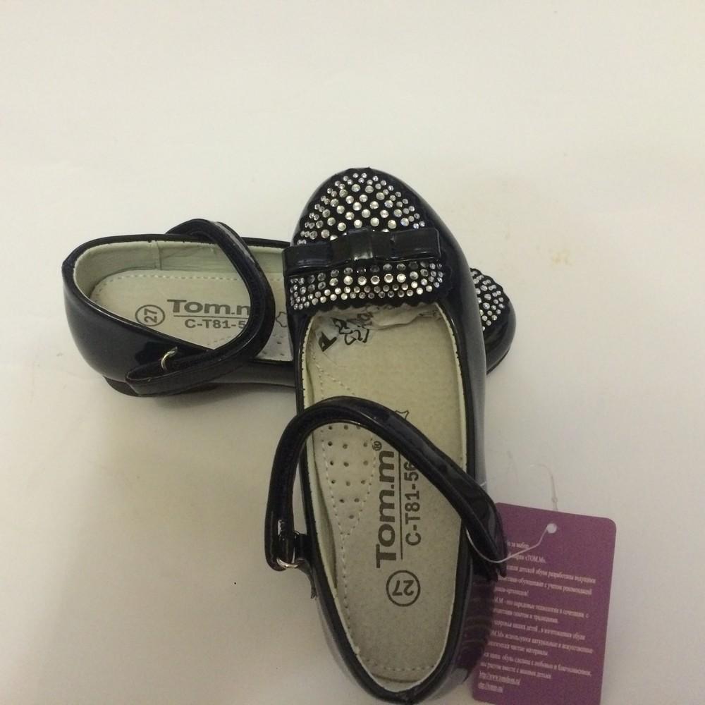 Туфли для девочки со стразами том.м синие фото №4
