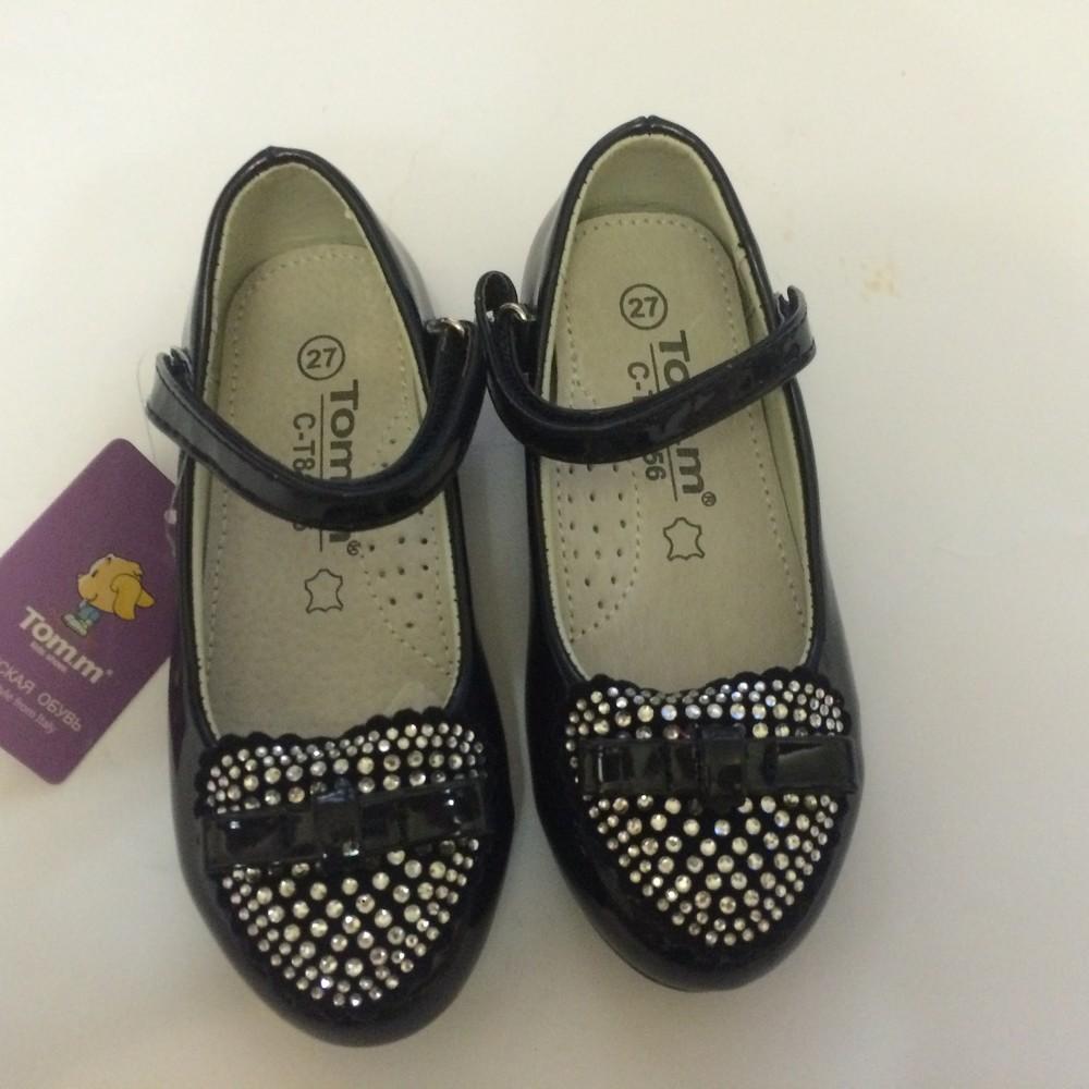Туфли для девочки со стразами том.м синие фото №5