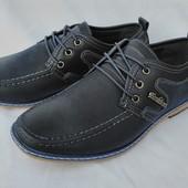 Туфли синие на мальчика на шнурках, D5202-1, ТМ