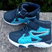 Кроссовки для мальчика ВВВТ размер 29,30,31 синие