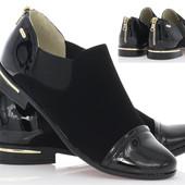 Ботинки Setti